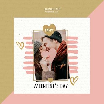 Valentinstagkonzept-quadratflieger