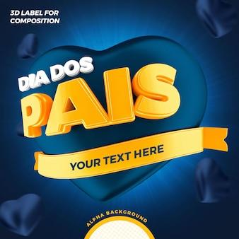 Vatertag mit blauem herzen 3d-rendering für brasilianische kampagne