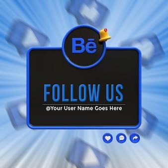 Verbinden sie uns auf behance social media im unteren drittel des 3d-design-rendersymbol-abzeichens