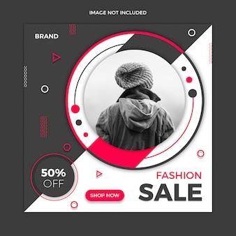 Verkaufs-social media-beitragsschablonendesign