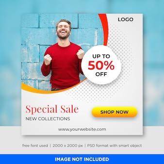 Verkaufs-social media-fahnen-schablone für anzeigen
