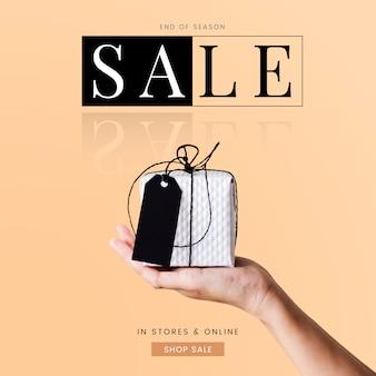 Verkaufsförderungsanzeige plakat design-vorlage
