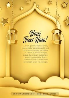 Vertikale 3d-illustration grußkarte copyspace elegantes ramadan eid mubarak islamisches thema