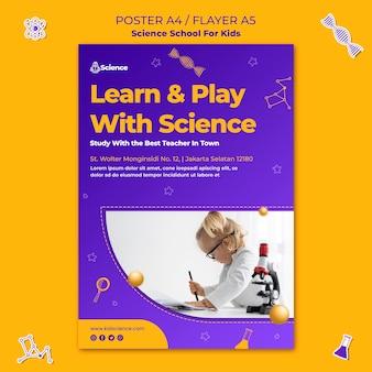 Vertikale plakatschablone für wissenschaftsschule für kinder