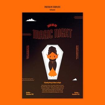 Vertikale plakatvorlage für halloween mit vampir im sarg