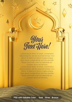 Vertikales elegantes 3d rendern des grußkartenplakatkopierraums ramadhan eid mubarak islamisches thema