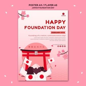 Vertikales plakat für japan-gründungstag mit blumen