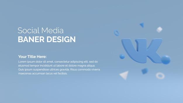 Vk-logo-symbol auf der schaltfläche 3d-rendering-hintergrund