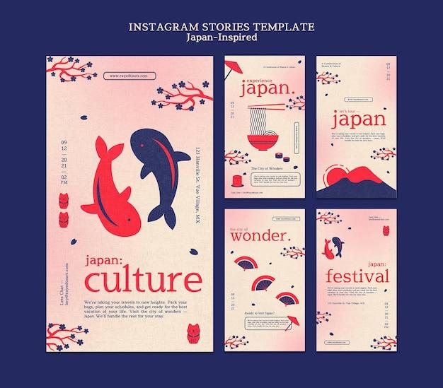 Von japan inspirierte designvorlage für insta-storys