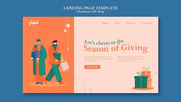 Vorlage für das design der zielseite des weihnachtsgeschenkshops