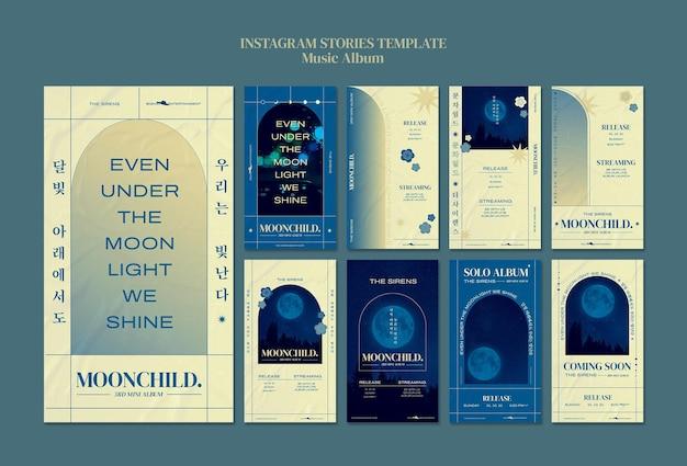 Vorlage für das design von musikalben für insta-storys