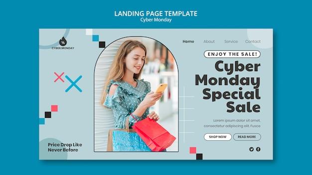 Vorlage für die cyber monday-landingpage