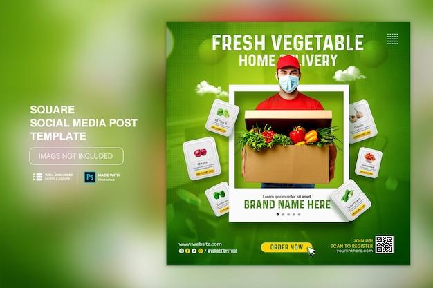 Vorlage für die social-media-post-werbeaktion für die lieferung von frischem lebensmittelgemüse