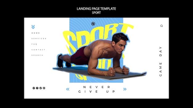 Vorlage für die sport-landingpage