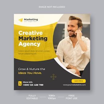 Vorlage für digitales marketing für soziale medien und instagram-posts kostenlose psd
