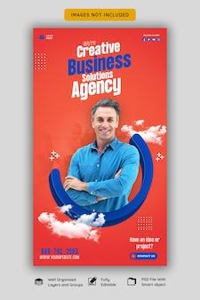 Vorlage für eine digitale marketingagentur und eine facebook- und instagram-story-vorlage für unternehmen