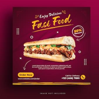 Vorlage für fast-food-post in den sozialen medien