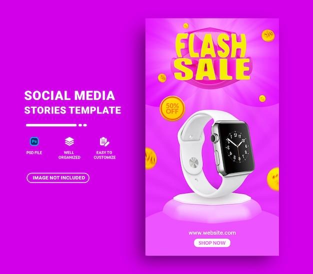 Vorlage für flash-sale-instagram-geschichten