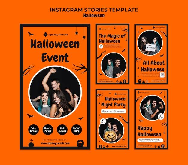 Vorlage für instagram-geschichten für halloween-events