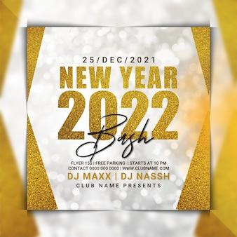 Vorlage für neujahrs-clubparty-flyer