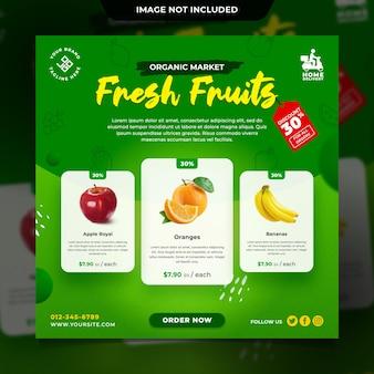 Vorlage für social-media-beiträge für das lieferkonzept von frischen früchten