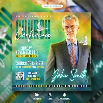 Vorlage für social-media-beiträge für flyer zur kirchenkonferenz
