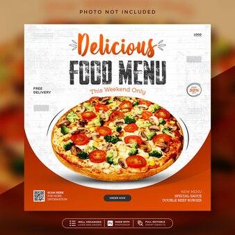 Vorlage für social-media-beiträge für köstliche speisenmenü-werbebanner