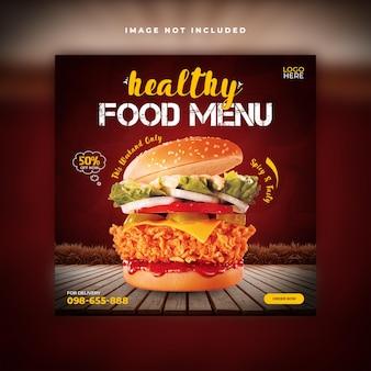 Vorlage für social-media-beiträge im restaurant für gesundes essen