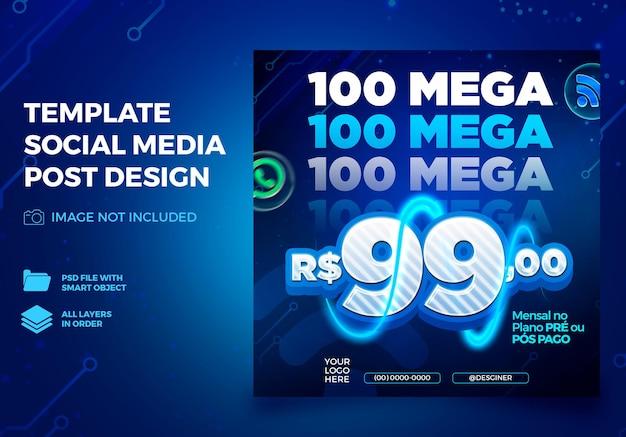 Vorlage social media für internet-anbieter in brasilien