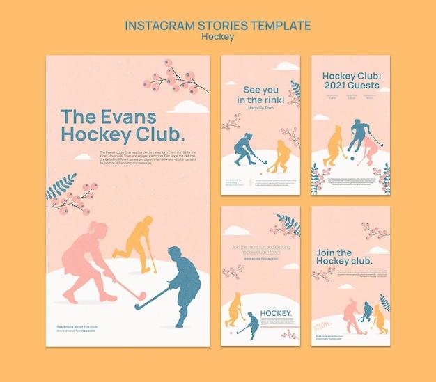 Vorlagendesign für hockey-instagram-geschichten