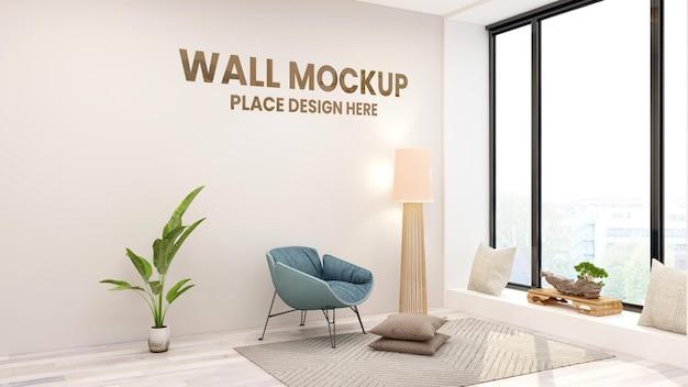 Wandlogo-modell im minimalistischen wohnzimmer