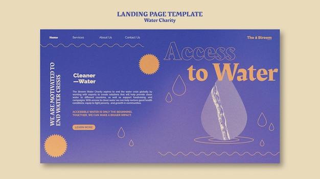 Wasser-wohltätigkeits-webvorlage