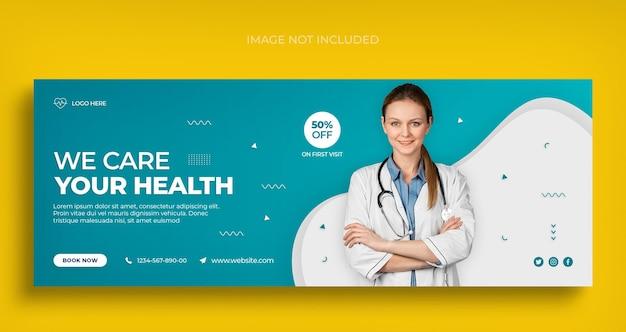 Web-banner für das gesundheitswesen und medizinische soziale medien sowie design-vorlage für facebook-titelbilder