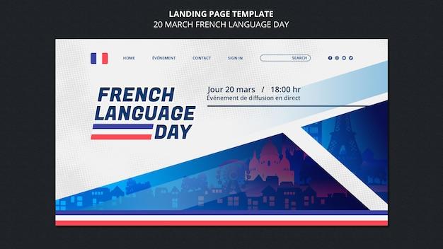 Web-vorlage für den tag der französischen sprache