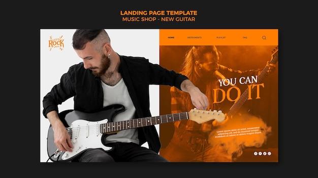 Web-vorlage für musikgeschäfte