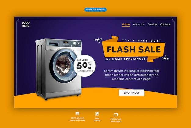 Webvorlage für haushaltsgeräte