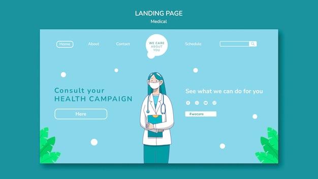 Webvorlage für medizinische versorgung Kostenlosen PSD