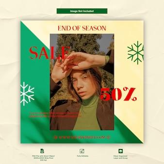 Weihnachten ende der saison instagram post social media template design