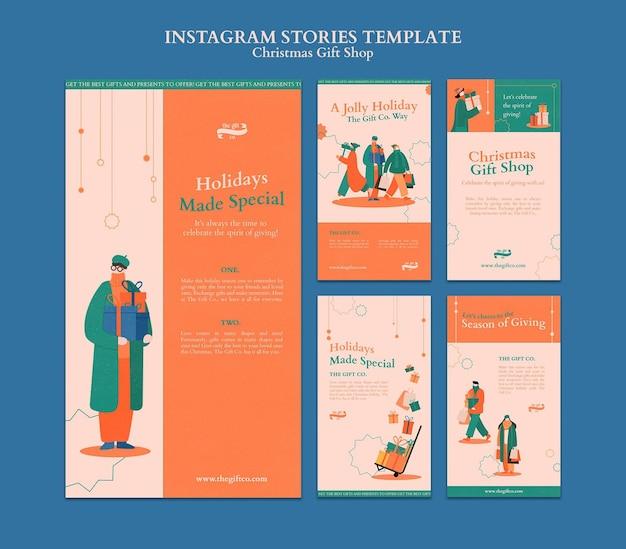 Weihnachtsgeschenk insta story design-vorlage