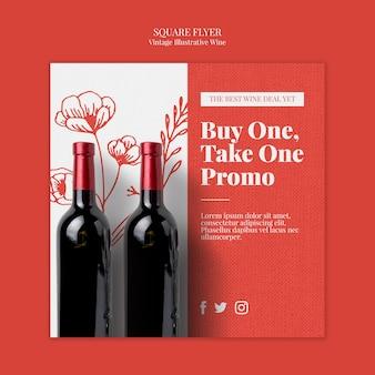 Wein quadratischer flyer-stil