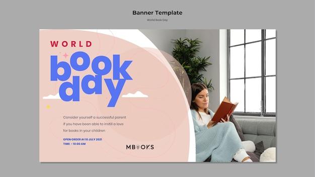 Weltbuch tag banner vorlage