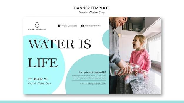 Weltwassertag konzept banner vorlage