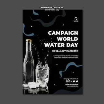 Weltwassertag-plakatschablone