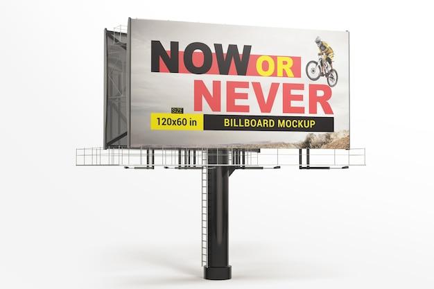 Werbung billboard-modell