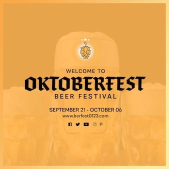 Willkommen zur oktoberfest-party-vorlage
