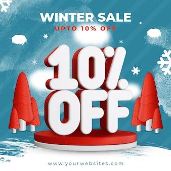 Winter sale bis zu 10 prozent rabatt auf quadratisches vorlagen-banner-design