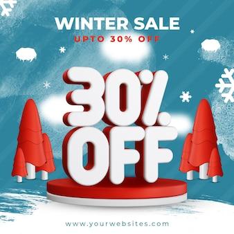 Winter sale bis zu 30 prozent rabatt auf quadratisches vorlagen-banner-design