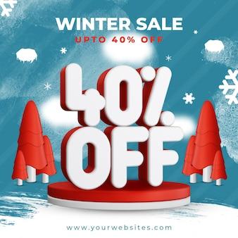 Winter sale bis zu 40 prozent rabatt auf quadratisches vorlagen-banner-design