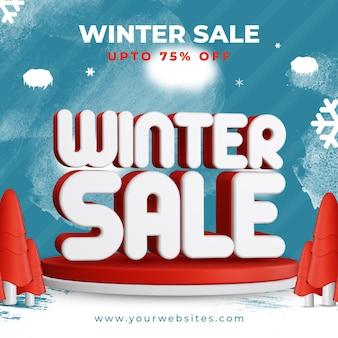 Winter sale bis zu 75 prozent rabatt auf quadratisches vorlagen-banner-design