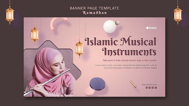 Wunderschönes horizontales ramadan-banner mit foto